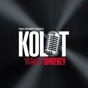 Image for 'Kolot'