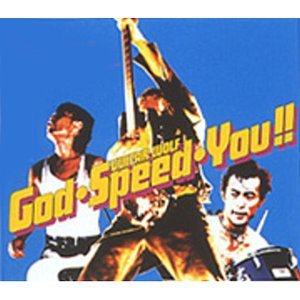 Image for 'God・Speed・You!!'