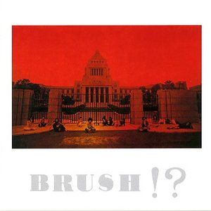 Image for 'Brush'
