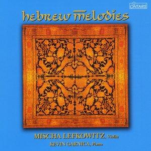 """Hebrew Folk Song and Dance""的封面"