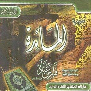 Image for 'Sourate Al maida'