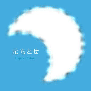 Image for 'Hajime Chitose'
