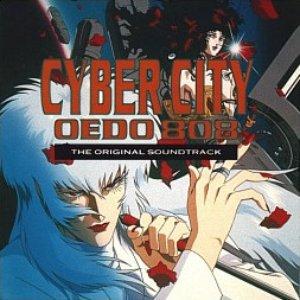 Image pour 'Cyber City Oedo 808 The Original Soundtrack'