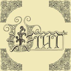 Bild för 'Wiht'