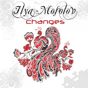 Image for 'Changes'