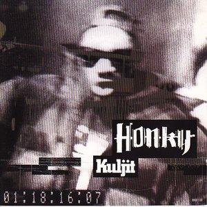 Image for 'Kuljit'
