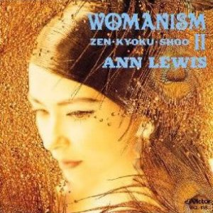 Image for 'WOMANISM II'