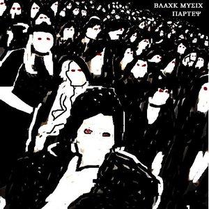 Image for 'Black Music Partey'