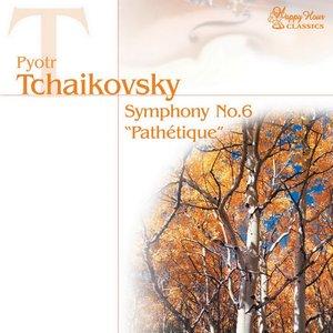 Image for '1812 Festival Overture, Op. 49'