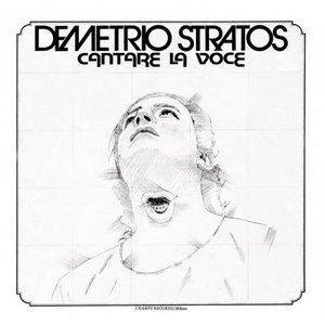 Image for 'Cantare la voce'