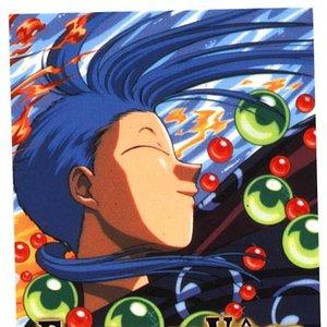 Image for 'Seki Tomokazu (as Chichiri)'