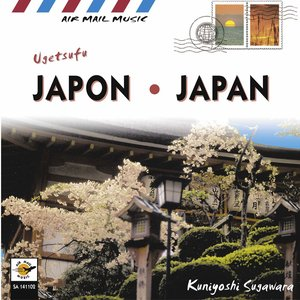 Image for 'Japon - Ugetsufu (Japan)'