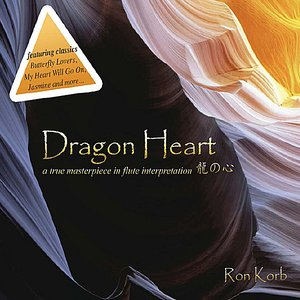 Image for 'Dragon Heart'