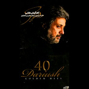 Image pour '40 Golden Hits of Dariush'