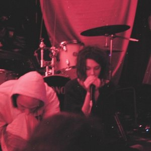 Bild för 'Love Cult'