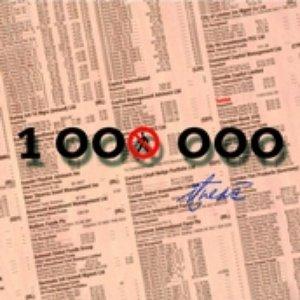 Изображение для '1000000 itnekā'