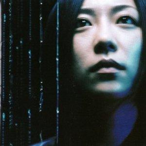Image for 'Sugar Soul'