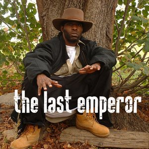 Image for 'The Lost Empire LP'