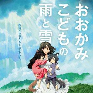 Bild für 'Les enfants loups, Ame et Yuki (Mamoru Hosoda's Original Motion Picture Soundtrack)'