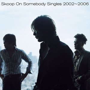 Image for 'Singles 2002~2006'