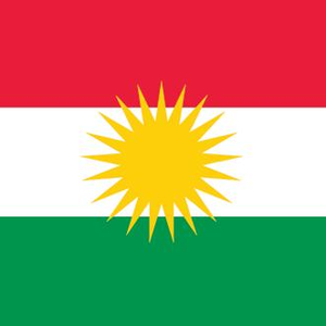 Kurd Maverick & Rudee Ring Ring Ring (Extended Mix)