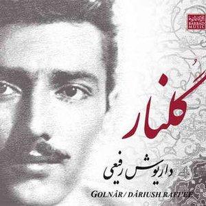 Image for 'Goftam gham-e to daram-Bayat Esfahan'