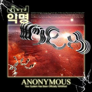 Image for 'Anonymous (The Uno Remixes)'