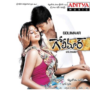 Image for 'Golimaar'