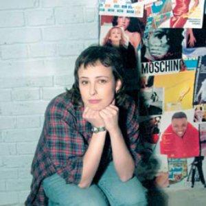 Image for 'Чичерина'