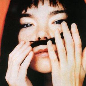 Immagine per 'Björk'
