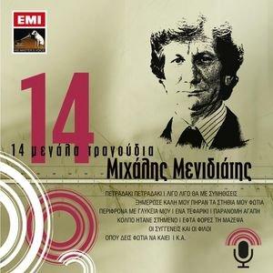 Image for '14 Megala Tragoudia - Mihalis Menidiatis'