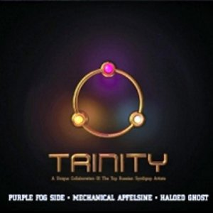 Image for 'Trinity'