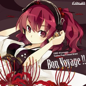 Image pour 'Bon Voyage!!'