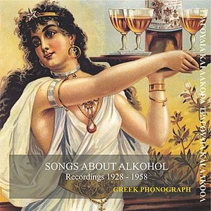 Image for 'Songs about alkohol Recordings 1928-1958'