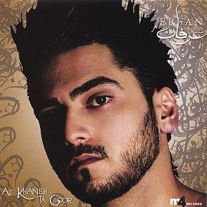Bild für 'Sad Ghasam'