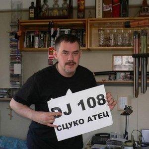 Image for 'DJ 108'