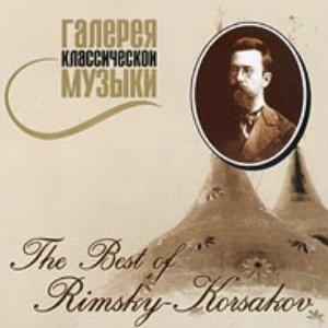 """""""The Best of Rimsky-Korsakov""""的封面"""