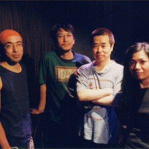 Image for 'Satoko Fujii Quartet'