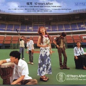 Image for '10 Years After'