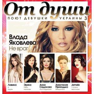 Image for 'Оранжевые сны'