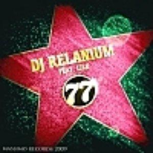 Изображение для 'Dj Relanium feat. Lilu - Star 77 (DJ Gravity remix)'