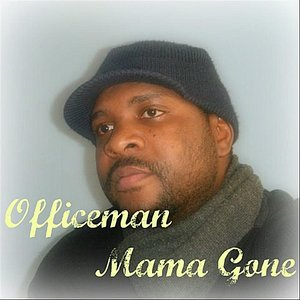 Image pour 'Mama Gone'