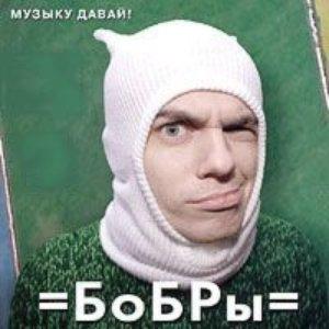 Imagen de 'Ковырялка'