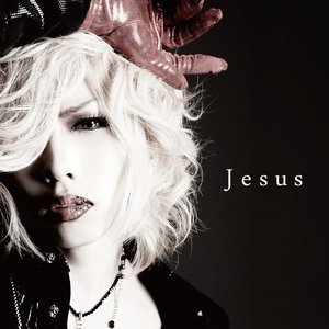 Image for 'Jesus'