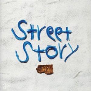 Imagem de 'Street Story'