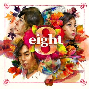 Image for '8Eight'