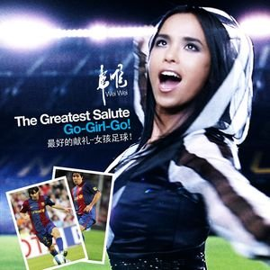 Image for 'The Greatest Salute Go-Girl-Go (English)'