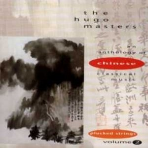 Immagine per 'An Anthology Of Chinese Classics'