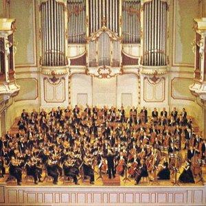 Bild för '101 Strings'