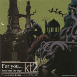 Image for 'kt2'